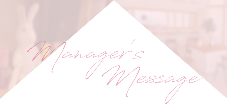 Manager's Message